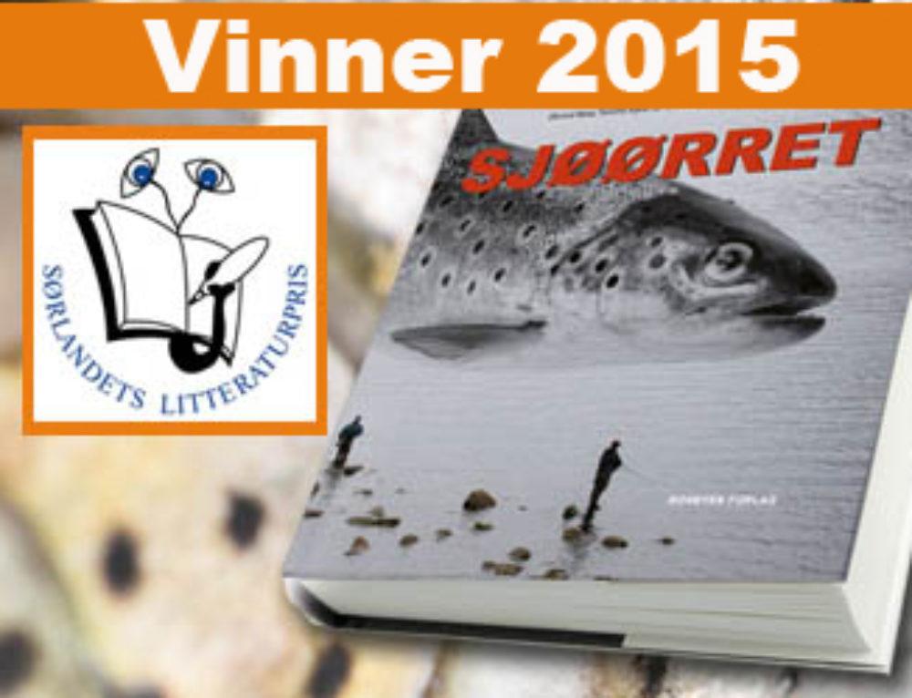 Vi fikk Sørlandets Litteraturpris 2015!